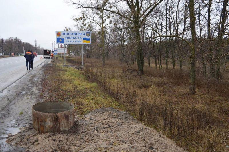 Служба автодоріг області