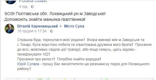 www.facebook.com/ Віталій Карножицький
