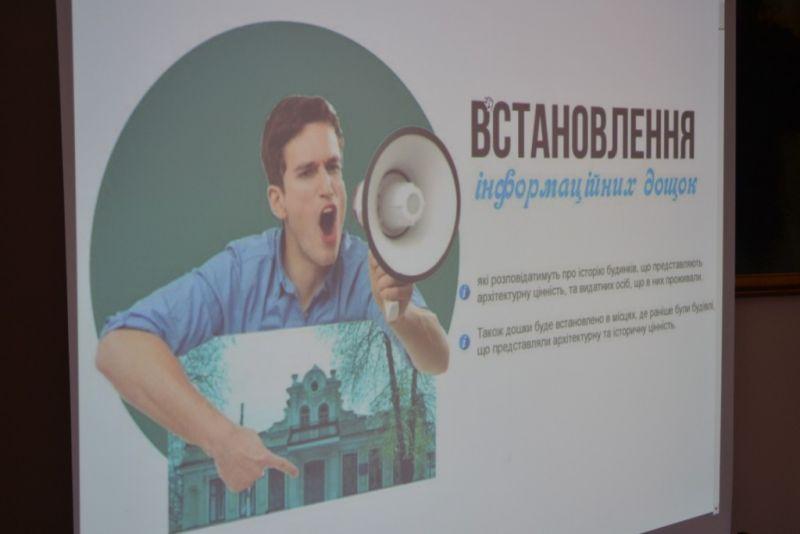 http://www.adm-pl.gov.ua