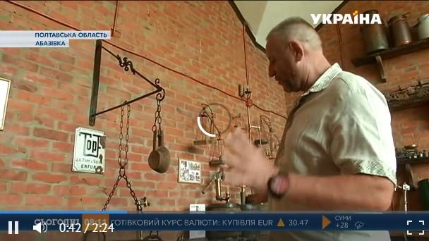 """Скріншот із відео сюжету телеканалу """"Україна"""""""