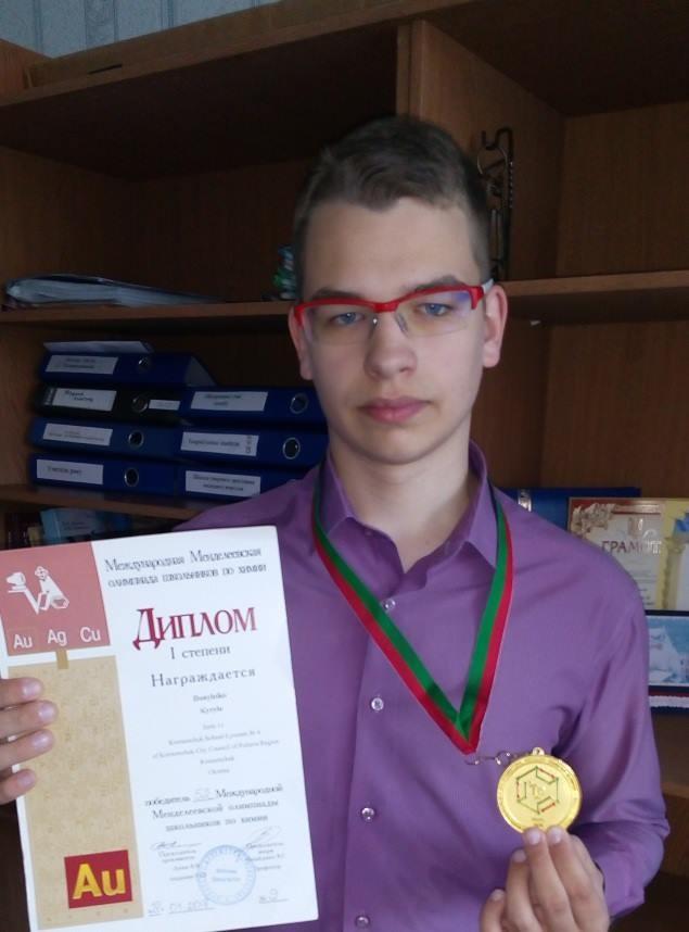 Фото з сайту Кременчуцької НВК
