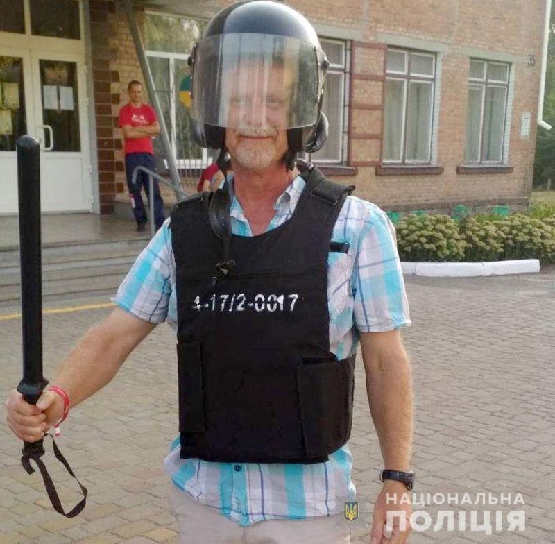 Фото pl.npu.gov.ua
