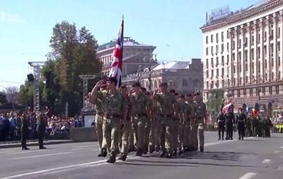 Британські військовослужбовці