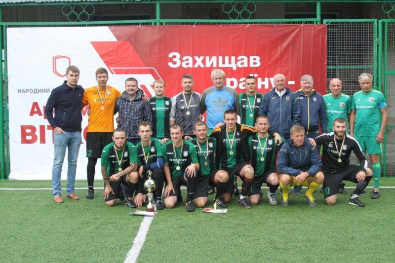 Команда із Козельщини – переможець турніру серед аматорів.