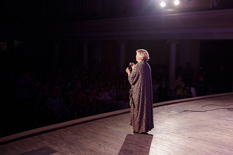 Фото Meridian Poltava