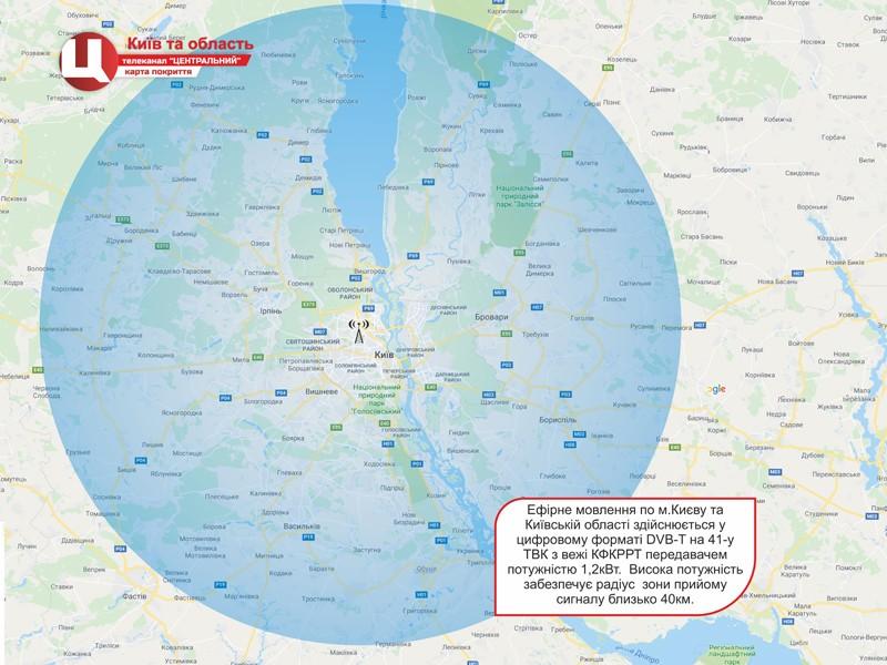 Покриття у Києві та Київській області