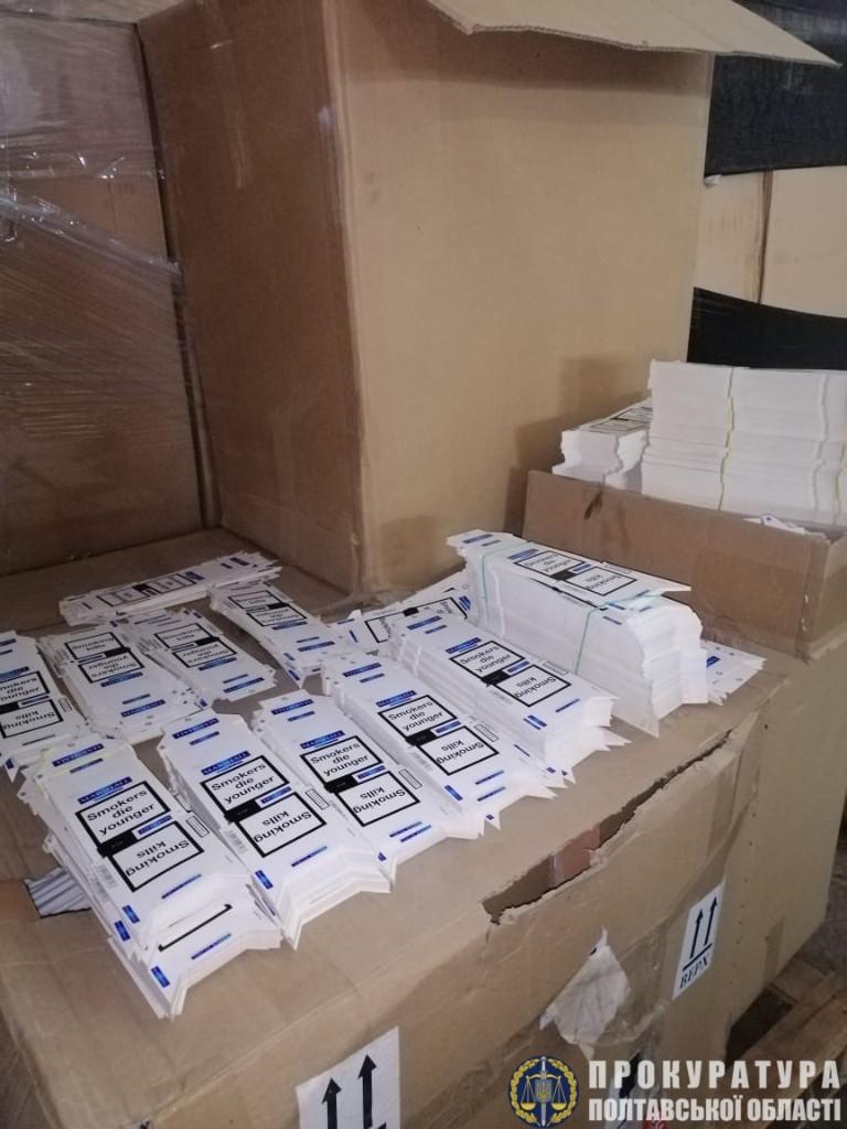 Полтавська прокуратура викрила підпільне масове виробництво сигарет , фото-2