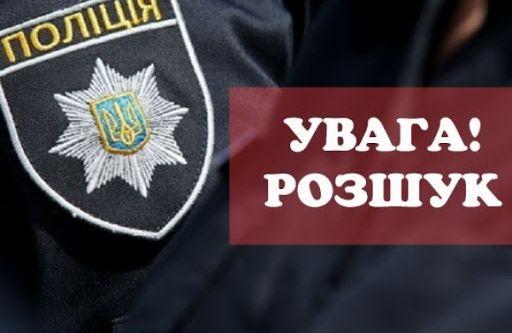 Розшук: на Полтавщині зник пенсіонер / Центральний